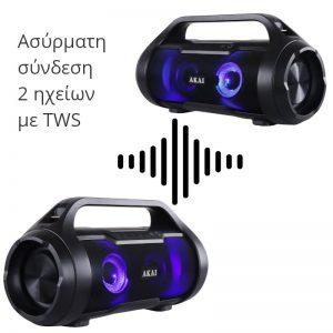 Αδιάβροχο Φορητό Ηχείο Akai ABTS-50  Bluetooth με TWS, USB, LED, micro SD και Aux-In – 30 W