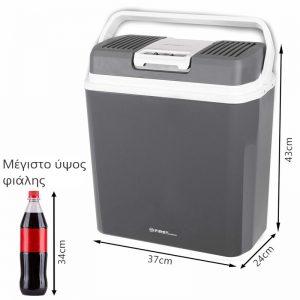 Φορητό Hλεκτρικό Ψυγείο Θερμαντήρας First Austria FA-5170-4  – Α+++ 24 L