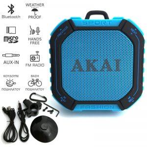 Αδιάβροχο Ηχείο Akai ABTS-B7  Bluetooth με Ραδιόφωνο, micro SD και AUX-In – 3 W