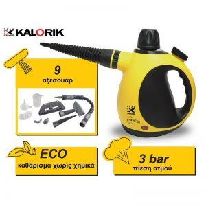 Kalorik TKG SFC1005 Ατμοκαθαριστής 8 σε 1 1050 W