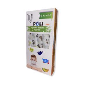 Hg Poli Protective Non-Woven 3-ply Face Mask for Boys 9-12 Years Old Μάσκα-Αστεράκια 10 pcs