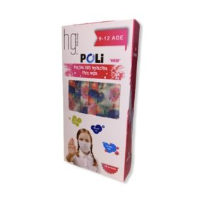 Hg Poli Protective Non-Woven 3-ply Face Mask for Girls 9-12 Years Old Παπαγάλος 10 pcs