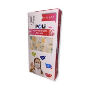 Hg Poli Protective Non-Woven 3-ply Face Mask for Girls 9-12 Years Old Κίτρινοι Ανανάδες10 pcs