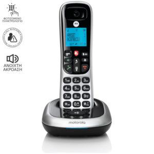Motorola CD4001 SILVER (Ελληνικό Μενού) Ασύρματο τηλέφωνο