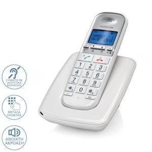 Motorola S3001 WHITE (Ελληνικό Μενού) Ασύρματο τηλέφωνο