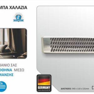 Ηλεκτρική σόμπα χαλαζία μπάνιου 1200W COM 20.02.001