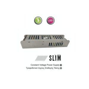 Τροφοδοτικό 24V 120W για LED και άλλες εφαρμογές COM 17.2120