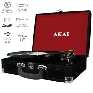 Akai ATT-E10 Πικάπ βαλίτσα με εγγραφή σε USB / κάρτα SD και ενσωματωμένα ηχεία 3 W
