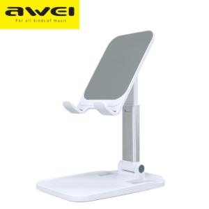 Αναδιπλούμενη Επιστραπέζια Βάση Κινητού/Tablet Awei X11 Λευκό