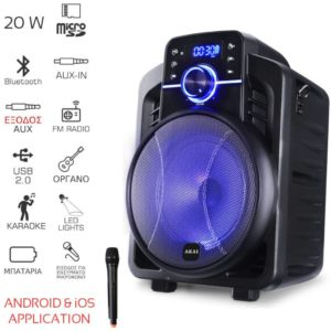 Akai ABTS-I6 Ηχείο karaoke με Bluetooth, LED, Android & iOS App, ενσύρματο μικρόφωνο και υποδοχή για όργανο – 20 W RMS