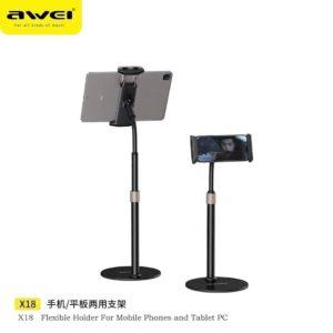 Επιστραπέζια Βάση Κινητού/Tablet Awei X18 Μαύρο